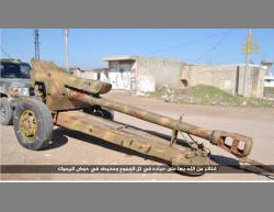 Photos released by ISIS, showing weapons seized by the Khalid bin Al-Walid Army  (Haqq, February 21, 2017)