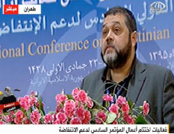 Osama Hamdan, who is in charge of Hamas's external relations and serves as Hamas's representative in Lebanon, delivers a speech at the closing ceremony of the conference in Tehran (PalToday Channel, February 22, 2017)