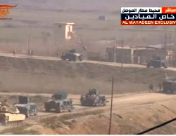 Iraqi Army forces at Mosul's airport (Al-Mayadeen, February 24, 2017).