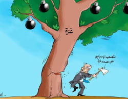 Hamas cartoon of what will happen to Israel if security in the Gaza Strip deteriorates. The Arabic reads,