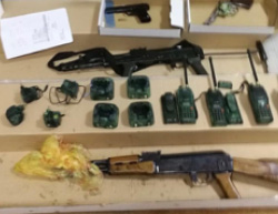 Weapons confiscated by the Bahrain authorities from the terrorist network  (Asr-e Iran, March 5, 2017).