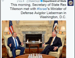 Israeli Defense Minister Avigdor Lieberman meets with American Secretary of State Rex Tillerson in Washington (Twitter account of the American state department, March 8, 2017).