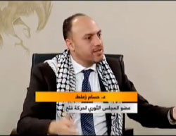 Dr. Husam Zomlot during an interview with al-Awda TV (YouTube, February 7, 2017).