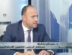 Dr. Husam Zomlot during an interview with Palestinian TV (YouTube, February 7, 2017).