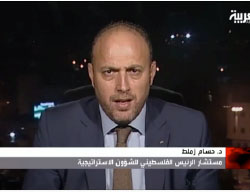 Dr. Husam Zomlot during an interview with al-Arabiya TV (Facebook page of Dr. Husam Zomlot, January 25, 2017).