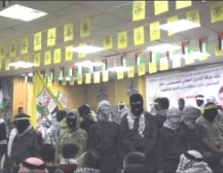 Mourning tent erected for Murad Abu Ghazi decorated with Fatah flags and notices (Twitter account of Paltodaytv, March 21, 2017)