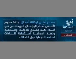 ISIS's claim of responsibility for the attack in London.