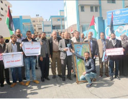 Protest demonstration held by the refugees' popular committee of the al-Shati refugee camp in front of the office of UNRWA's education administration in the western part of Gaza City. The signs read