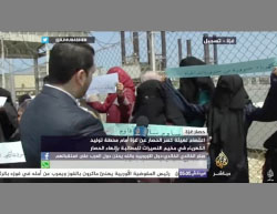 Hamas-affiliated women demonstrate in front of the power plant in the Gaza Strip (YouTube, April 24, 2017).