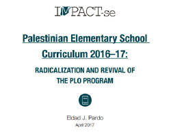 The front page of the study carried out by Dr. Eldad Pardo for IMPACT-se of the Hebrew University in Jerusalem.