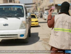 ISIS's traffic police in Abu Kamal (Haqq, May 15, 2017).