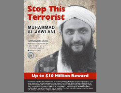 Poster announcing a reward for information about Abu Muhammad al-Julani (rewardsforjustice.net, May 10, 2017).