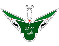 "Insignia of the ""Revolution Commando,"" a rebel organization operating in the Al-Tanf region under US support (Twitter account)."