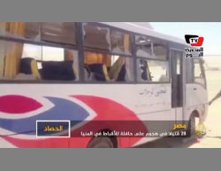 The attacked bus and the scene of the attack (Al-Masry Al-Youm, May 27, 2017)