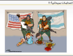 Demonization of Israel: Fatah cartoon accusing Israel and the United States of executing Palestinian children (website of the Fatah information commission, December 12, 2015).