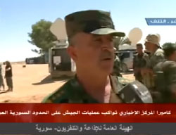 A Syrian Army commander reports on the achievements of the Syrian Army on the Syrian-Iraqi border (Syrian TV YouTube account SyrianTVChannels7, June 12, 2017)