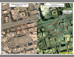 Aerial photograph of the site of the meeting of senior ISIS operatives distributed by the Russian Ministry of Defense. Left: The site before the airstrike. Right: After the airstrike (Facebook page of the Russian Ministry of Defense, June 16, 2017)
