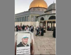 Glorification of murderous terrorists on the Temple Mount: for Eid al-Fitr the family of a terrorist prisoner handed out boxes of candy decorated with pictures of Palestinian terrorists.