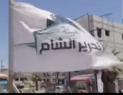 Flag of the Headquarters for the Liberation of Al-Sham flying in Idlib (Orient News, July 23, 2017).