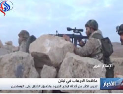 Hezbollah operatives fighting in the Arsal area (Syrian Army Spokesperson's Office; Al-Alam, July 24, 2017)