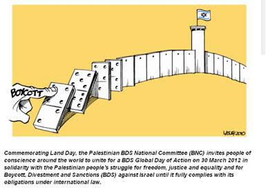 (From the BDS website)
