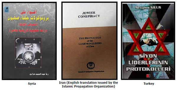 Examples of Editions of The Protocols of the Elders of Zion