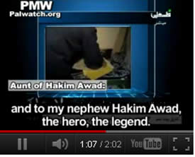 Hakim Awad, one of the murderers of the Fogel family (PMW, January 29, 2012).