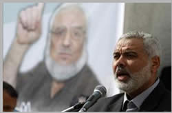 Ismail Haniya, head of the de-facto Hamas administration in the Gaza Strip, in front