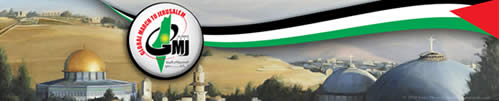 The logo of the GMJ, the <br>&#8220;global march to Jerusalem&#8221;