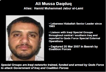 Ali Daqduq's details as they appeared on the website of the American forces in Iraq