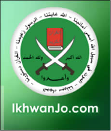 The emblem of the Muslim Brotherhood in Jordan