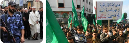 Hamas' Palestine-info website, November 25, 2011