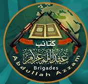 Logo of the Abdullah Azzam Brigades