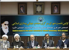 Central council of World Assembly of Islamic Awakening meets in Tehran
