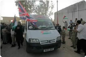 Reception for the convoy (Hamas' Palestine-info November 22, date, 2011).