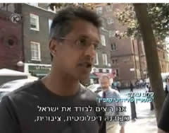 Salim A'lem, a Palestinian living in Britain and active in the PSC