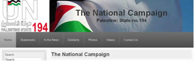 The campaign's website, palestinestate194.com
