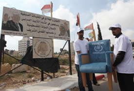 The flying chair campaign (Wafa News Agency, September 5, 2011)