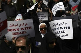 Sign carried in the demonstration in Tehran (From the occupiedpalestine.wordpress.com website)