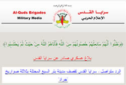 Claiming responsibility for the Grad rocket fired on at 2315 hours on August 24 (Jerusalem Brigades website, August 25, 2011).