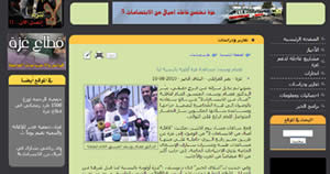 Essam Yousef was mentioned in an article published on the Union of Good website