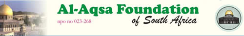 The logo of Al-Aqsa Foundation