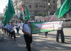 Hamas campers' demonstration for the Al-Aqsa mosque