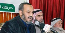 Senior Hamas official Mussa al-Samal announces the opening