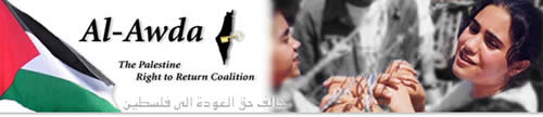 Palestinian Right to Return Coalition