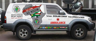 One of the convoy vehicles (picture from the SARA website, June 9, 2011).