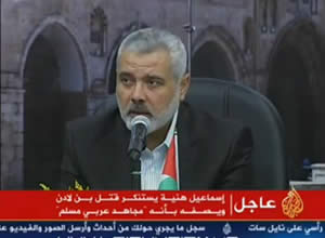 Ismail Haniya condemns the targeted killing of Osama bin Laden