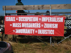 Anti-Israeli banner on the Muslim Judicial Council website