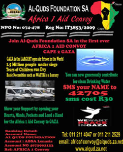 Announcement for Africa 1 Aid Convoy