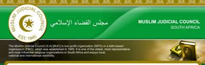 Muslim Judicial Council website heading